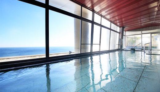 KKRホテル熱海に日帰り温泉行ってきた。2000円でランチと温泉付きでおすすめ!
