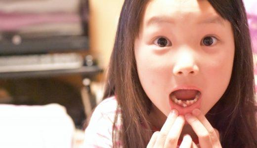 歯が抜ける夢は歯ぎしりが原因?怖すぎたので意味と対処法を調べてみた