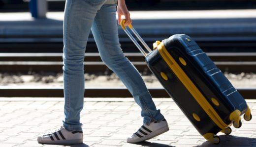 電車での長旅や夜行バスに絶対に持っていくべき便利グッズ10選!