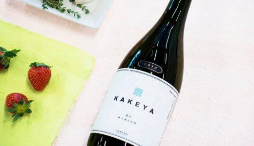 珍しい日本酒の定期便「saketaku」は高い?評判と料金まとめ