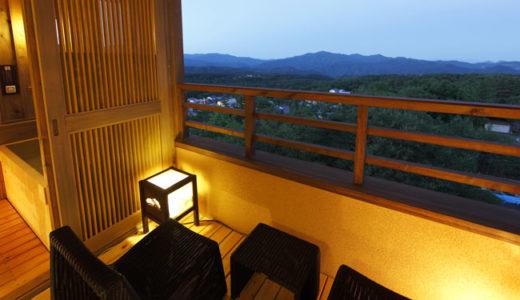 草津温泉「季の庭(ときのにわ)」に泊まってきた!全室に露天風呂の最高のロケーション