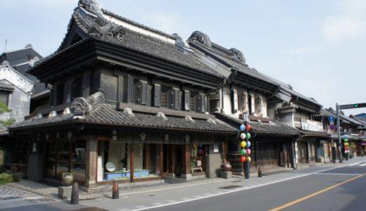 埼玉旅行の帰り道には川越小江戸と氷川神社に寄ろう!